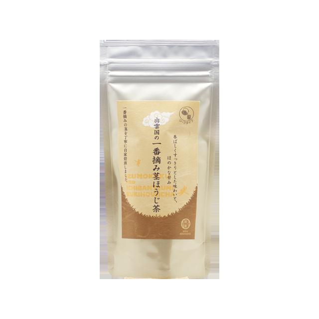 出雲国の一番摘み 茎ほうじ茶