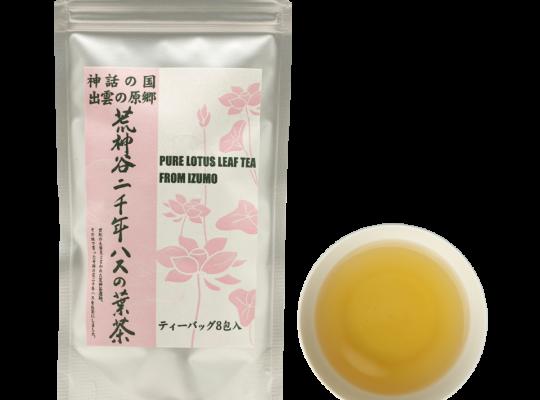荒神谷二千年ハスの葉茶