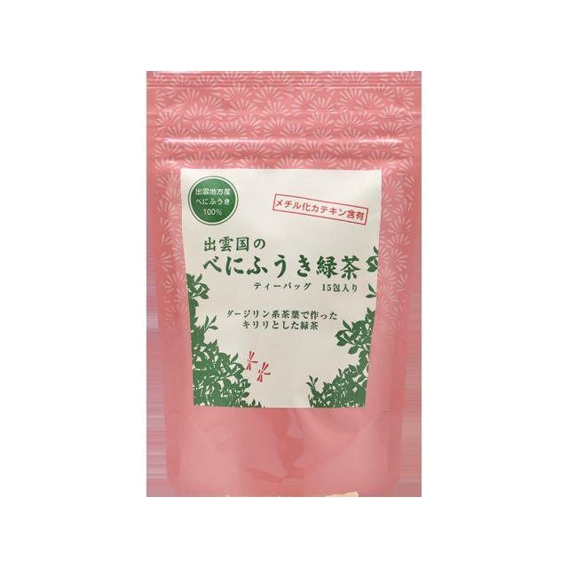 出雲国のべにふうき緑茶